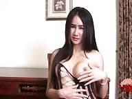 Aom Sexual Playtime